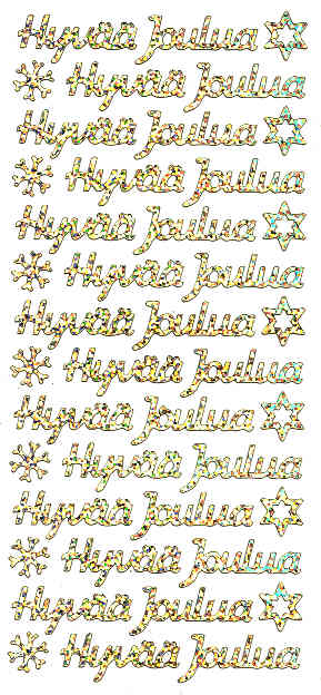 ÄT Hyvää Joulua hologrammi kulta 358706 (14 tekstiä)