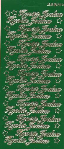 ÄT Hyvää Joulua kauno vihreä-kulta 2071(18 tekstiä)