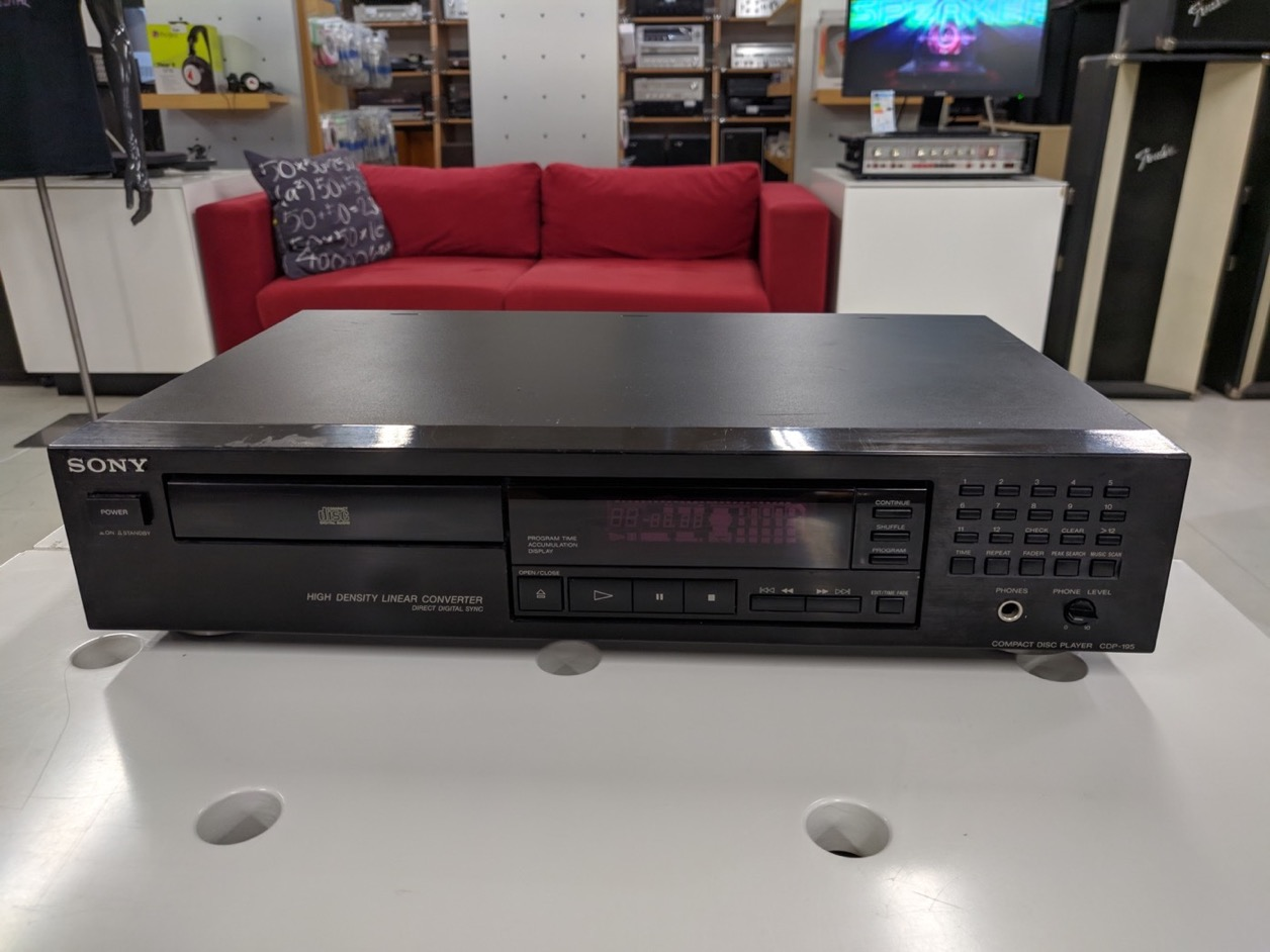 Sony CDP-195 CD-soitin
